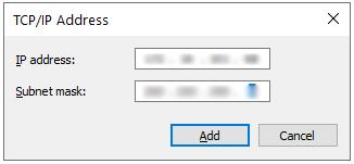 تنظیم آدرس IP دوم